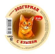 Консервы Зоогурман для кошек 125 г мясное суфле