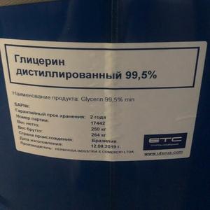 Куплю по РФ химию промышленную,  сырьё,  химию неликвиды оптом