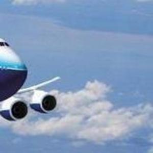 авиабилеты,  билет на самолет,  авиакасса,