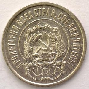 Аукцион редких монет и бон
