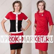 Vprok-market.ru - Магазин модной одежды с примеркой в вашем офисе