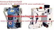 Машинка для зашивания мешков GK 9-2,  GK 26-1A,  DS-9A, NP-7A Unionspeci