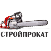 Аренда строительного инструмента и оборудования в Самаре